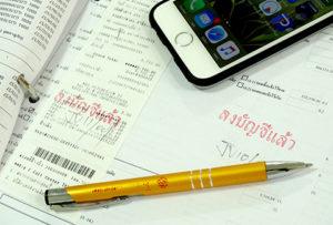 ขยันนำเงินเข้า-ออก ผ่านบัญชีธนาคารให้เป็นประจำ